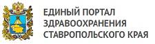 zdrav26.ru